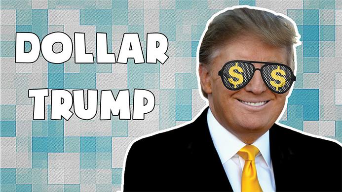 """特朗普将挑起一场""""货币战""""?"""