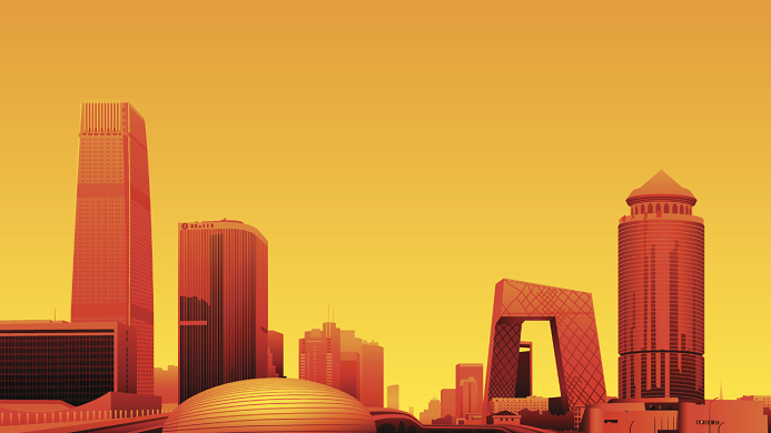北京楼市大动作:限制购房支付方式,杜绝洗钱!