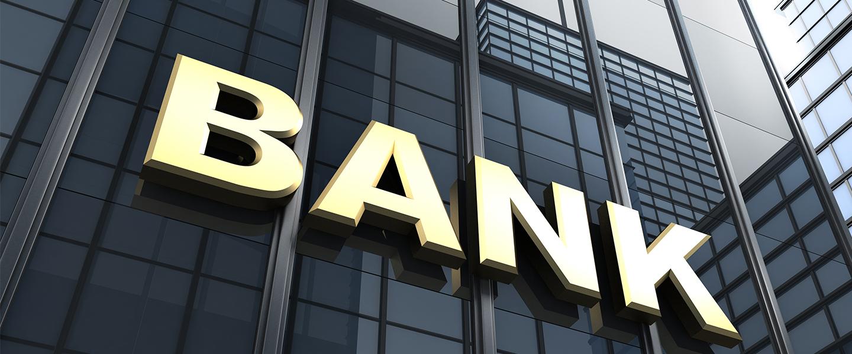 又一只银行股闪崩!或崩出机会?