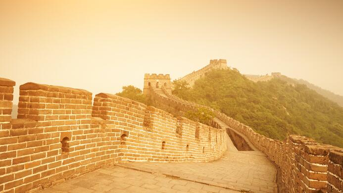 新首都 新北京——房地产周期研究