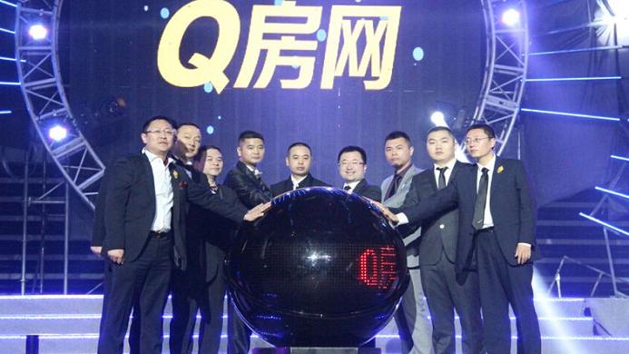 国创高新38亿收购Q房网,重组方案过会,房产中介第一股!