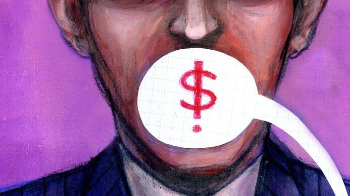 中国头牌不良资产公司关于中国经济的6个惊人结论!