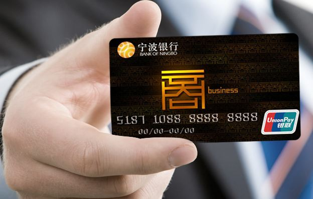 宁波银行中报业绩稳增,不良率四年不过0.95%