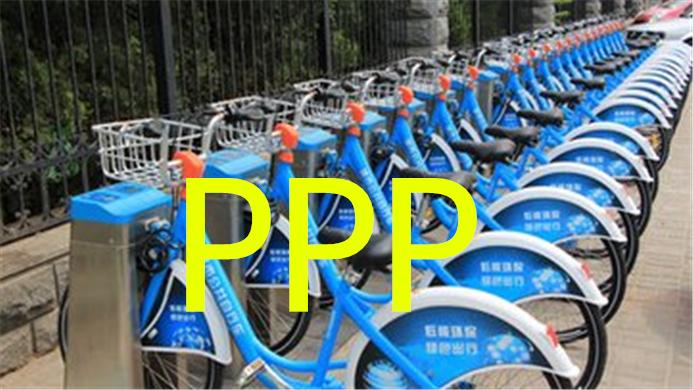 共享单车股还是 PPP股?永安行离谱的高估为哪般?