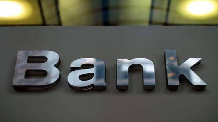 """郑州银行VS中原银行,谁是真正的""""中原之王""""?"""