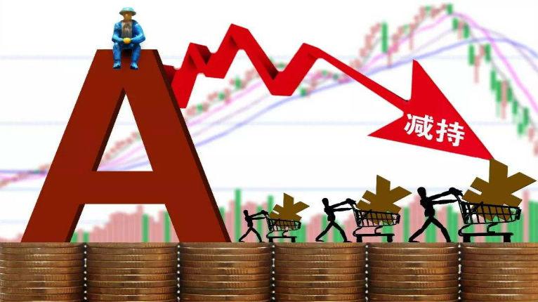 同花顺涨得连股东都怕了?四大股东竟要减持50亿