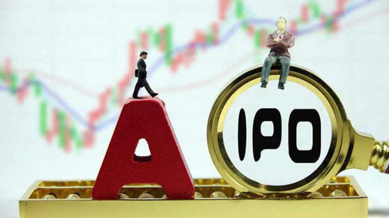 业绩不振,资管踩雷,红塔证券能借IPO破局么?