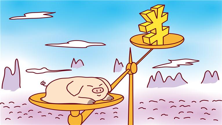 回购价提高175%,新希望设下了927亿市值目标!能干成么?