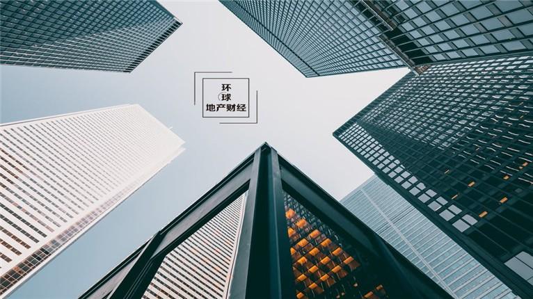"""地产商突围""""新样本"""":合生创展""""科技金融""""的投资道路"""