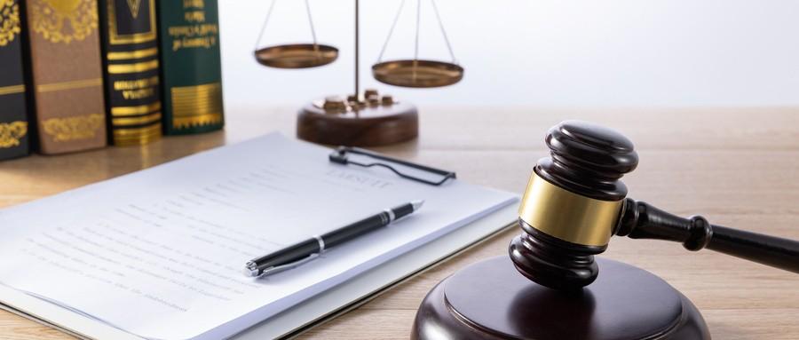 明确了!最高法认定小贷等7类属金融机构,不适用民间借贷司法解释