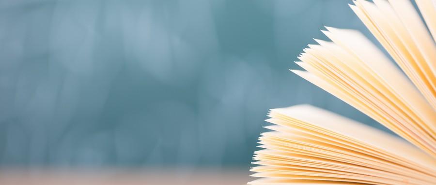 全年业绩预亏近亿元,宜宾纸业为何连拉八涨停?