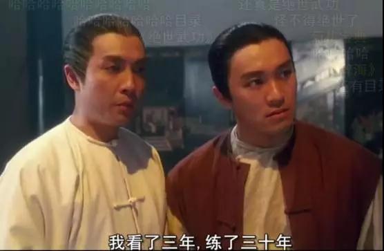 """从小白韭菜到炒股高手,差了几本""""武林秘籍""""?"""