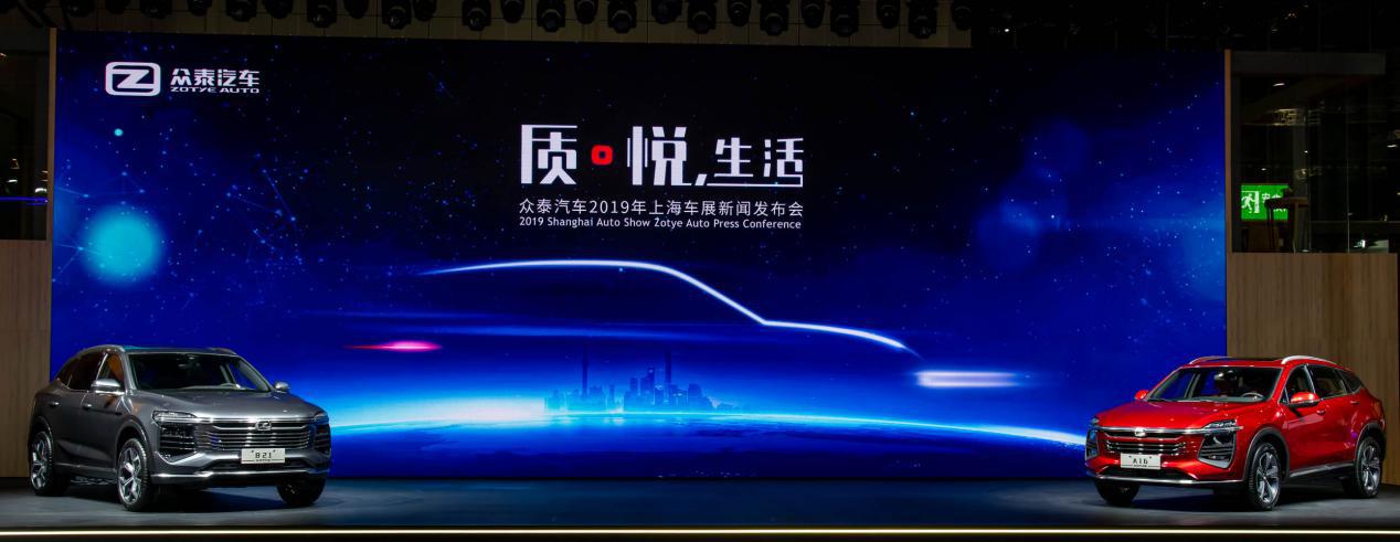 """""""2019上海国际车展如约而至"""