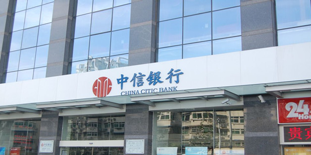 """中信银行,拿互联网金融来""""晋级""""靠谱吗?"""