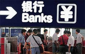 """民营资本""""银行梦""""逐渐靠岸  概念股集体冲锋"""