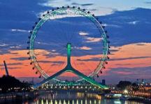广东自贸区启航在即,区域扩容触发哪些受益股?