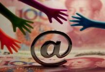 互联网金融,巨头天下还是创业者天堂?