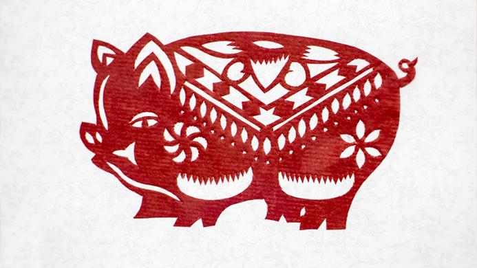 猪剪纸图案大全步骤